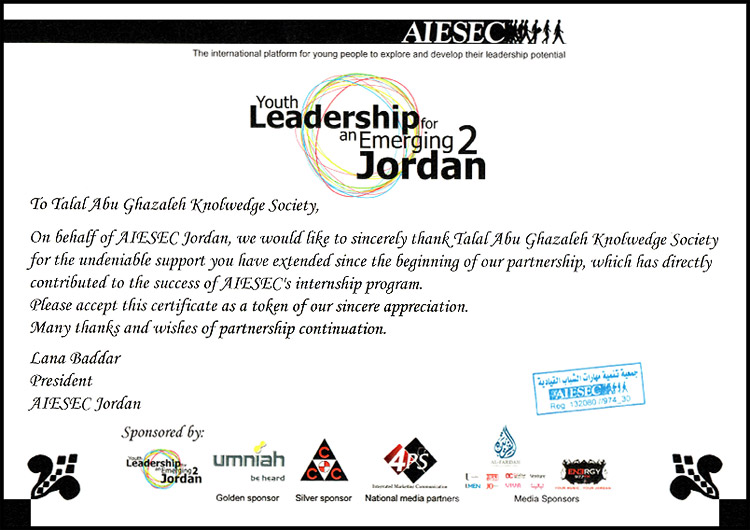 Talal abu ghazaleh e training center tage training thank you letters thank you letter from lana baddar aisec presidentjordan to talal abu ghazaleh knowledge society expocarfo